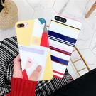 【SZ33】iPhone 7手機殼文藝條紋拼接撞色蘋果x新年8plus全包軟6s