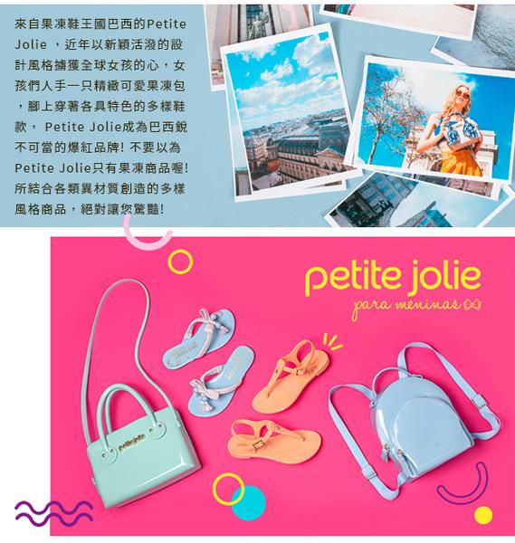Petite Jolie  盾牌LOGO果凍手機包-藏藍色