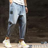 【OBIYUAN】丹寧褲 寬鬆 刷色 修身長褲 哈倫褲 牛仔褲 共2色【FWYNC07】