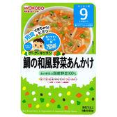和光堂 鯛魚和風蔬菜羹80g(9個月適用)