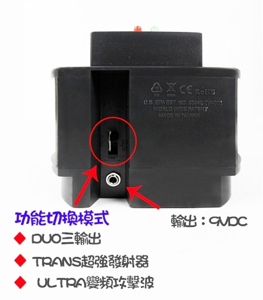 台灣製三胞胎自動變頻環保驅鼠/驅蟲器 【ZZ01004】i-style居家生活
