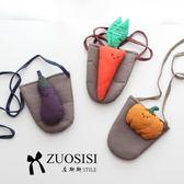 zuosisi左斯斯韓國兒童顏值配飾包包女童斜跨寶寶可愛造型【無趣工社】