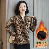 中大尺碼保暖衣 冬季保暖內衣內搭美體外穿上衣V領長袖豹紋打底衫 AW13356『寶貝兒童裝』