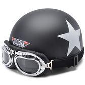 電動摩托車頭盔男電瓶車女士夏季半盔安全帽