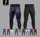 3D健身運動緊身褲 男夏高彈力籃球打底褲 透氣速幹跑步訓練壓縮長褲 降價兩天
