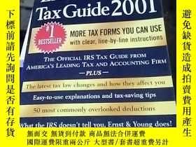 二手書博民逛書店The罕見Ernst & Young Tax Guide 200
