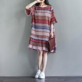 NiCELIFE 文藝洋裝 【D2834】 條紋 荷葉邊 短袖 孕婦裝 洋裝 連身裙 魚尾裙 魚尾洋裝