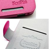 KooPin HTC ONE (M7) 801E 璀璨星光系列 立架式側掀皮套◆贈送! 義大利Nappa 頭層皮(真皮) 抽拉手機套◆