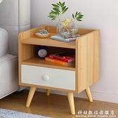 床頭櫃 簡約現代床頭收納櫃臥室儲物櫃簡易床邊小櫃子經濟型邊櫃聖誕節免運