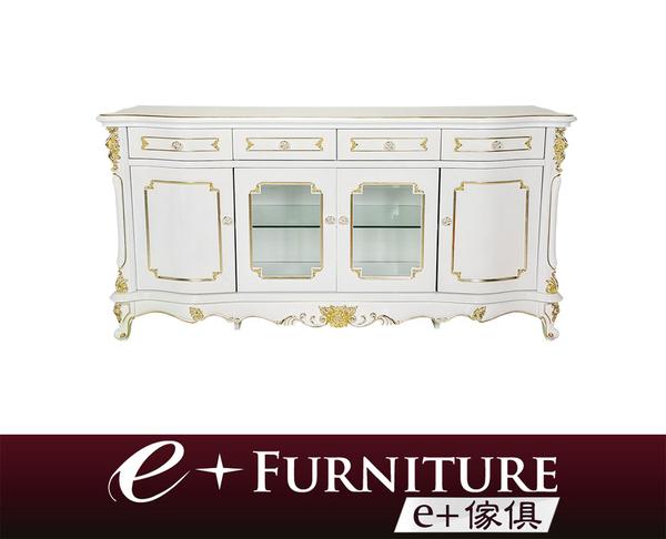 『 e+傢俱 』AF124 陶比斯 Tobias 新古典 歐式風格 玄關櫃   收納櫃   餐邊櫃   儲物櫃 可訂製