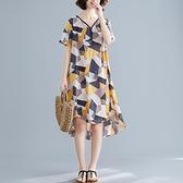 洋裝 中大尺碼女裝 2021夏季新款棉麻V領中長款文藝短袖寬鬆顯瘦連身裙大碼胖mm