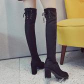 網紅瘦瘦靴女新款秋季薄粗跟百搭韓版復古休閒黑色高跟過膝靴 樂芙美鞋