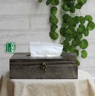 燒桐木紙巾盒
