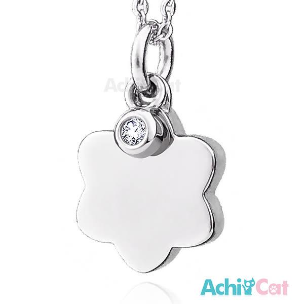 鋼項鍊 AchiCat 珠寶白鋼 香氛花園 小花 送刻字