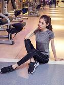 瑜伽服女初學者健身套裝女春夏瑜伽網紅健身房運動跑步服套裝新款 潮流衣舍