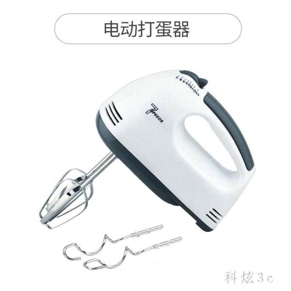 220V 打蛋器電動家用小型手持自動打蛋機奶油打發器攪拌和面烘焙工具套100w PA5525『科炫3C』