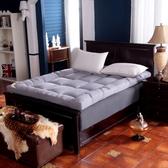 床墊加厚保暖床墊床褥子1.5m1.8m米可折疊榻榻米雙人單人學生 【八折搶購】