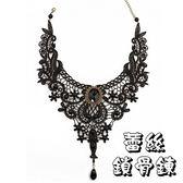 蕾絲鎖骨鍊項鍊-歐美風黑色鏤空蕾絲女飾品73pp257【時尚巴黎】