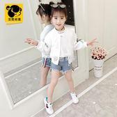 兒童防蚊衣女童外套薄款夏裝上衣韓版中大童長袖洋氣外穿防蚊麥吉良品