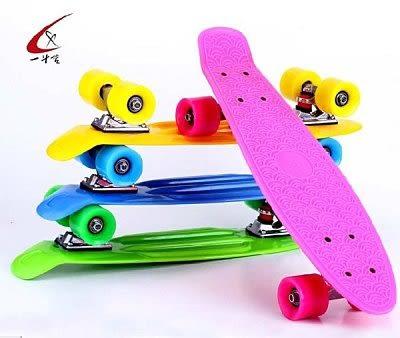 香蕉板高級滑板 公路刷街板【藍星居家】