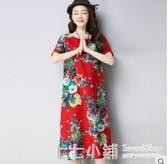 洋裝大碼女裝碎花連身裙中長款中老年媽媽裝寬鬆顯瘦胖mm闊太太200斤