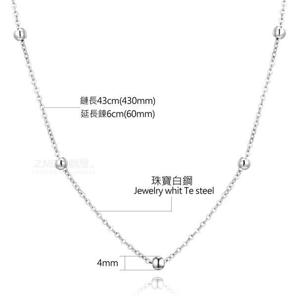 316L鈦鋼項鍊 韓系女性項鍊 簡約珠珠造型  珠珠項鍊 生日禮物 閨蜜 單條價【AJS146】Z.MO鈦鋼屋