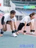 負重裝備沙袋綁腿負重跑步運動健身沙包男女隱形腿部綁手學生兒童訓練裝備 3C數位
