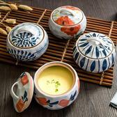 湯鍋-家用陶瓷帶蓋湯盅燉鍋隔水蒸蛋盅湯鍋煲湯內膽燉罐湯煲燕窩小燉盅-CY潮流站