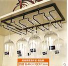 安尚李創意酒杯架高腳杯架    4槽長40cm寬22.5