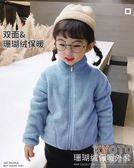 男童外套 女童外套小童新款男童加絨加厚秋冬裝女寶寶兒童裝夾棉洋氣上衣潮 京都3C