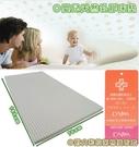 【班尼斯國際名床】~【70x130x5cm嬰兒床墊】壹佰萬保證100%Malaysia製造天然乳膠床墊