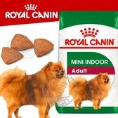 【培菓寵物48H出貨】SHN 法國新皇家《小型室內成犬MNINA》 7.5KG