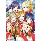 LoveLive! Perfect Visual CollectionSmile