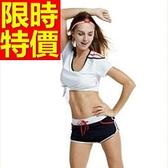 運動內衣套裝含運動背心+褲子-防震彈力無鋼圈機能型內衣(整套)58aa29【時尚巴黎】