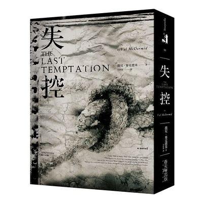 失控The Last Temptation