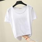 2020春夏簡約短袖女白色T恤竹節棉體恤打底衫寬鬆大圓領半袖純棉『櫻花小屋』