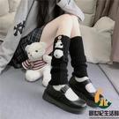 日系jk襪套女中筒百搭小腿襪素色針織堆堆襪保暖腿套秋冬【創世紀生活館】