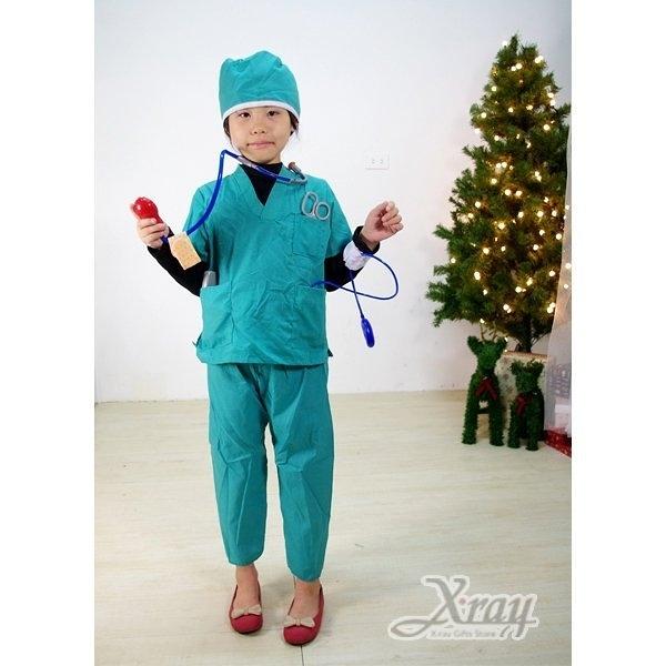 外科醫生裝,聖誕節/萬聖節服裝/化妝舞會/派對/角色扮演/職業體驗/活動表演,X射線【W370015】