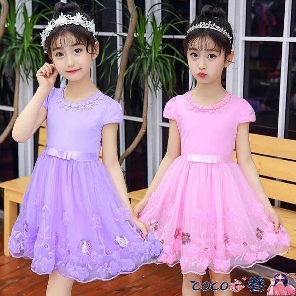 熱賣兒童洋裝 女童連身裙夏裝2021新款洋氣兒童裝夏季裙子小女孩純棉短袖公主裙 coco