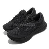 Brooks 慢跑鞋 Glycerin 19 女鞋 甘油 全黑 緩衝 透氣 運動鞋【ACS】 1203431B071