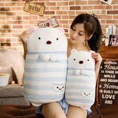 韓國角落生物抱枕公仔超軟毛絨玩具抱著睡覺的娃娃公仔女生日禮物