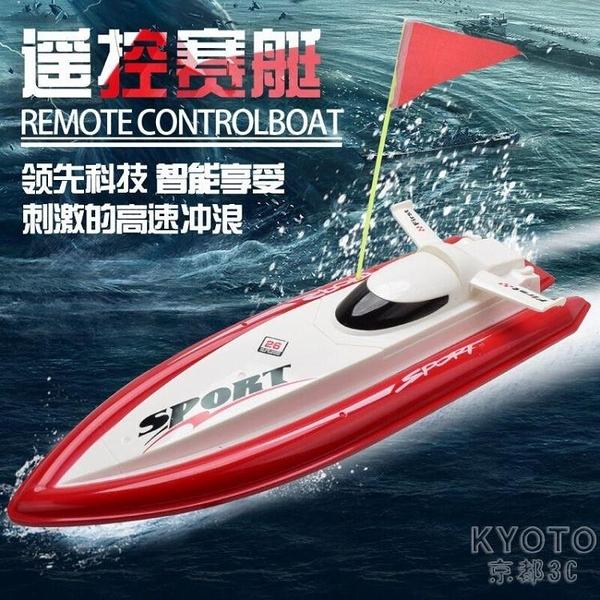 遙控快艇 華遙控船快艇高速超大電動2.4g無線防水兒童男孩模型水上玩具船模 京都3C