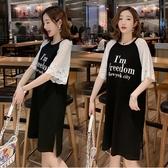 【A4800】IM字母蕾絲拼接短袖連身裙 M-4XL