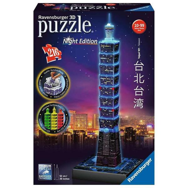 德國Ravensburger 維寶3D拼圖 Puzzle 發光台北101(216p) RV11149