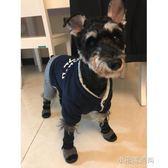 網紅狗衣服加厚泰迪女衣服秋冬裝小飛機四腳衣幼犬小型犬寵物衣服『小宅妮時尚』