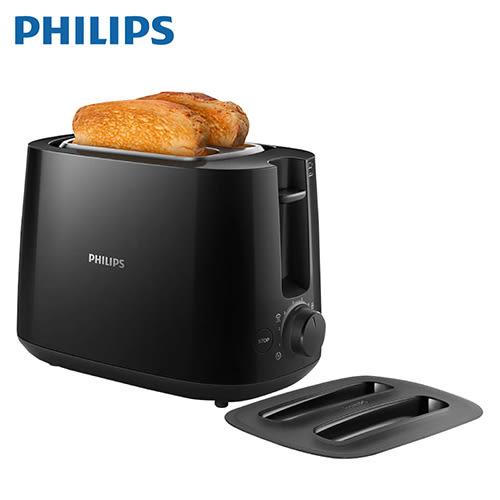 [PHILIPS 飛利浦]Daily Collection 烤麵包機-黑色 HD2582/92