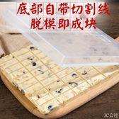 做牛軋糖工具7件套 家用diy牛軋糖模具 雪花酥模具烘焙工具套裝    3C公社