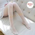 絲襪 愛繽紛連褲絲襪(蝴蝶結)白色 -彩...
