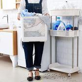 【新年鉅惠】洗衣籃臟衣籃塑料大號臟衣簍