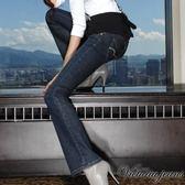 ★牛仔特惠3折起★Victoria Victoria中高腰靴型褲-女-深藍